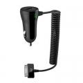 Зарядни устройства за телефони на 12V