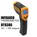 DT8380 Безконтактен IR термометър с лазерно насочване с точност