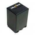 AlkaXline ALVB-J006 (JVC BN-VF733)