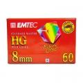 Касета за камера EMTEC HG 8MM VIDEO 8 60min