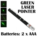 300mW 532nm зелен лазер показалка с приставка за различни фигури