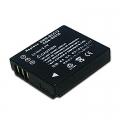 AlkaXline ALVB-P011 (Panasonic CGR-S005, DMW-BCC12; Fujifilm NP-