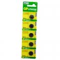 Батерия GP CR1616, DL1616, ECR1616 3V Lithium