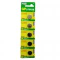 Батерия GP CR1620, BR1620, DL1620 3V Lithium