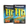 Касета за камера PANASONIC VHS-C Extra HD