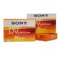 Касета за камера SONY DV Premium New Mini DV