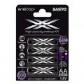 Акумулаторни батерии Sanyo Eneloop XX 2500mAh