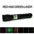 Зелен 2000mW 532nm и Червен 500mW иакумулаторен лазер с приставк