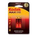 Батерии KODAK MAX AAA, LR03, MN2400, MICRO 1.5V Комплект от 2 бр