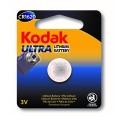 Батерия KODAK ULTRA CR1620, DL1620, BR1620, 1620 3V Литиева бате