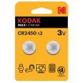 Батерии KODAK MAX LITHIUM CR2450, DL2450, BR2450, 2450 3V