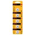 Батерия KODAK MAX LITHIUM CR2032, DL2032, BR2032 3V Блистер от 5