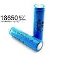 Батерия Li-ion 18650 5800mAh 3.7V BAILONG JBF
