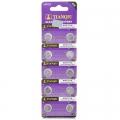 Батерии за часовници TIANQIU AG6, SR920SW, L921 1.55V Alkaline