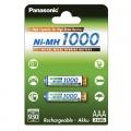 Акумулаторни батерии Panasonic 1000mAh, ААА, R03, NiMH