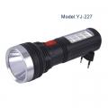 Акумулаторен прожектор фенер 1W LED + 8SMD YJ-227