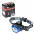 Компактен челник фенер за глава 10 LED HG-HL016