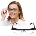 Очила регулируеми за виждане Dial Vision Glasses корекция от -6.