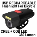 Фенер за колело 360 Lumen 10W COB   CREE акумулаторна батерия и