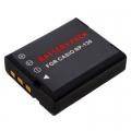 AlkaXline ALVB-A011 (Casio NP-130) акумулаторна батерия