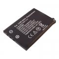 AlkaXline ALVB-P006 (Panasonic CGA-S003, DMW-VBA05)