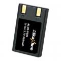 AlkaXline ALVB-P009 (Panasonic CGA-S101, DMW-BC7)