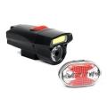 KIAKUO KK-B23 фенер за колело 5W COB и LED и задни светлини с 5