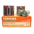 Батерия TOSHIBA HEAVY DUTY R20, D, MN1300 1.5V