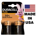 Батерия Duracell Plus LR14, C, MN1400 1.5V  + UP TO 50% MORE POW