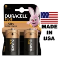 Батерия Duracell Plus LR20, D, MN1300 1.5V + UP TO 50% MORE POWE
