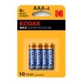 Батерии KODAK MAX Super Alkaline AAA, LR03, MN2400, MICRO 1.5V К