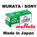 Батерия MURATA 364 SR621SW 1.55V SILVER OXIDE 0% Mercury Сребърн