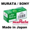 Батерия MURATA 377 SR626SW 1.55V SILVER OXIDE 0% Mercury Сребърн