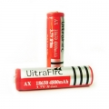 Акумулаторна батерия AX 18650 4800mAh 3.7V Li-ion