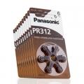 Батерии за слухов апарат PANASONIC PR312, 312, ZA312, DA312, PR4