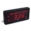 Цифров часовник Caixing CX-2158 показва часа, дата, деня от седм