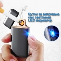 Луксозна супер тънка акумулаторна запалка FLAMINGO F605 с реотан