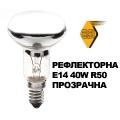 Рефлекторна прозрачна крушка EUROLAMP 40W, E14, R50, 220-240 V С