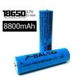 Акумулаторна батерия X-BALOG 18650 8800mAh 3.7V JBF Li-ion