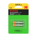 Акумулаторни батерии Kodak Rechaegeable AAA 1000mAh