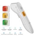Професионален безконтактен термометър за чело и тяло с голяма то
