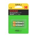 Акумулаторни батерии Kodak Rechargeable 650mAh Ni-Mh AAA